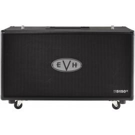 Optional EVH 2x12 Cabinet